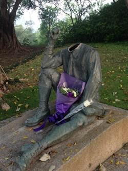 八田與一紀念銅像遭斷頭帶走 台南市政府成立專案小組追查
