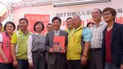 《聖物廕福興》書籍出版  發揚台中大里人文