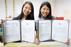 藥保系學生赴美學中醫 2年就可取得台、美雙聯學位
