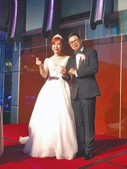 馬力歐大婚:娶老婆來疼