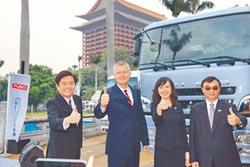 FUSO深耕台湾成立DTAT服务客户