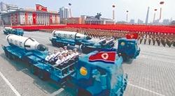 秀潛射飛彈 北韓閱兵精銳盡出