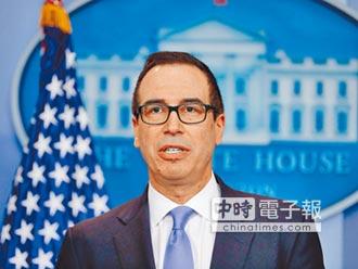 美公布外匯政策報告 兩岸日韓列觀察名單
