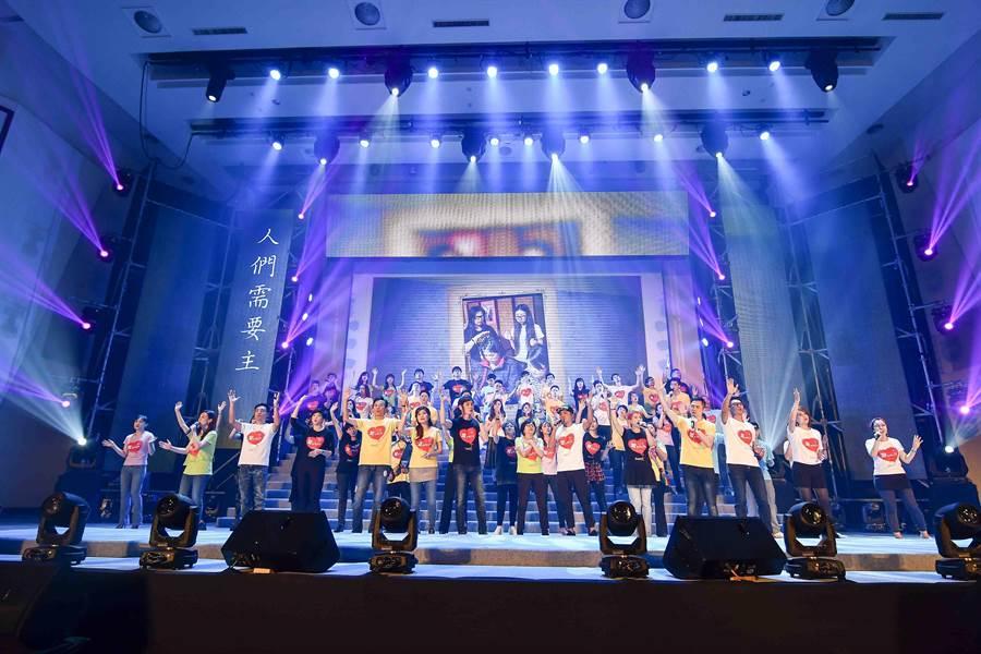 「愛在四月天」在台南舉辦活動。(台灣藝起發光促進協會提供)