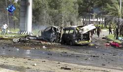 敘利亞難民撤離車隊 遭炸彈攻擊126死