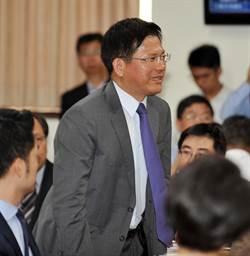 朱立倫等地方首長出席「前瞻基礎建設-軌道建設」公聽會