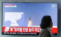 北韓試射飛彈失敗 美國搞的鬼?