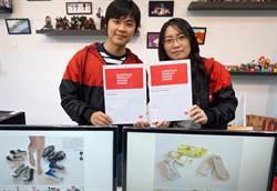 大葉大學陳沂含設計可替換鞋底 歐洲設計大獎發光