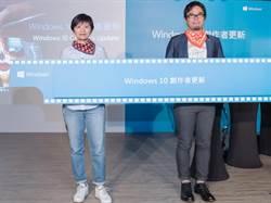 五大特色讓Windows 10 創作者更新更具魅力