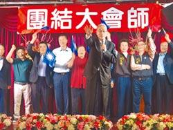 遭嗆聲反稱讚 吳敦義:她為國民黨好