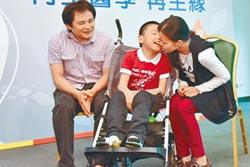 首例臍帶血回輸自救 王小弟12歲了
