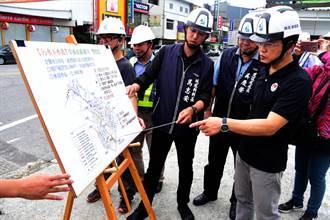 台東縣汙水下水道工程  2027年達到全縣25%實施率
