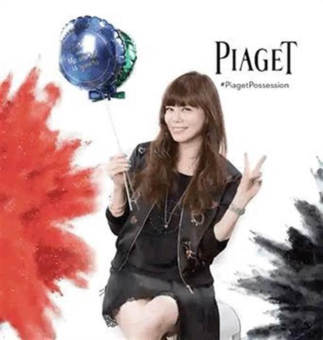 樂時尚暨愛女生雜誌時尚 CEO 溫筱鴻,體驗 Piaget 彩色時尚寫真(圖╱ Piaget 提供)