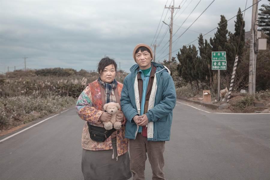 藍葦華、廖慧珍飾演貧困夫妻。(中視)