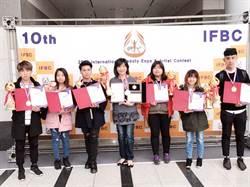 韓國美容藝術大賽 東方設計學院奪11金