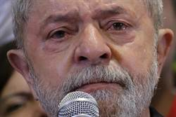 你是威而鋼還是鱷魚? 巴西賄賂案代號令人噴飯