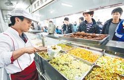 成名失寵快 陸生KUSO食堂第九菜系
