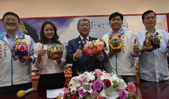 竹縣義民文化祭 創意彩繪神豬比賽獎5萬