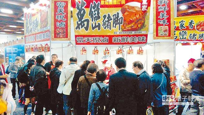 萬家香萬巒豬腳到台北世貿旅展伴手禮區設攤,4天營業額超過50萬元。(萬碧霞提供)