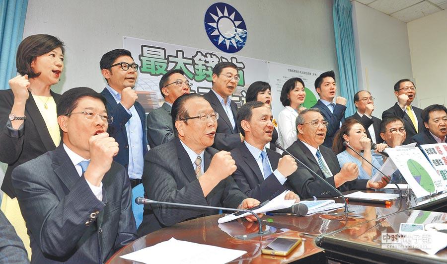 國民黨立院黨團則召開「最大錢沾 軌不上道」記者會,藍委們一字排開力挺新北市長朱立倫(右圖前排左三)。(劉宗龍攝)