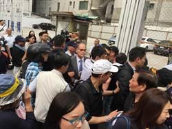 外長李大維進立院走小徑 遭反年改群眾辱罵