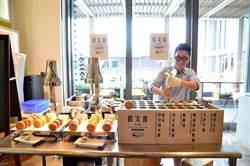五星飯店賣地方小食 「假文青紅豆餅」快閃W飯店