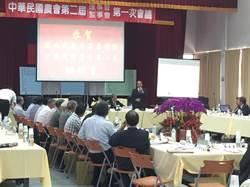 中華民國農會改選 張永成連任總幹事