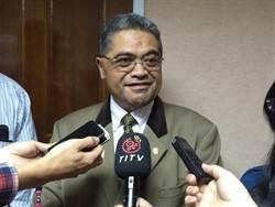 外交官脫口毛利國王沒用 綠委要求懲處