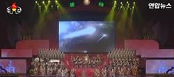 北韓示威 播模擬北極星2炸毀美城市畫面