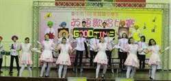中市國中英語歌唱比賽 60校角逐