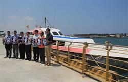 台南-澎湖最短航程 客輪新航線從將軍漁港出航