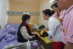 「大庄信符」香火袋 賜福住院病患
