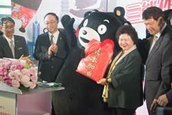 華航「三熊友達號」亮相 台日合作拚觀光