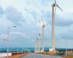 廠商熱投風電 岸上容量擬擴大