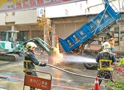 施工挖斷瓦斯管線 1人燒傷