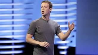 用戶直播殺人 Facebook回應了