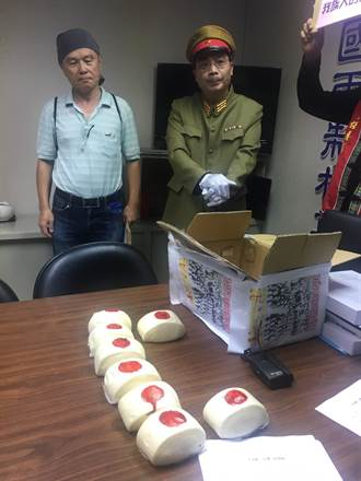 統促黨收到李承龍的「禮物」  打開是8顆饅頭