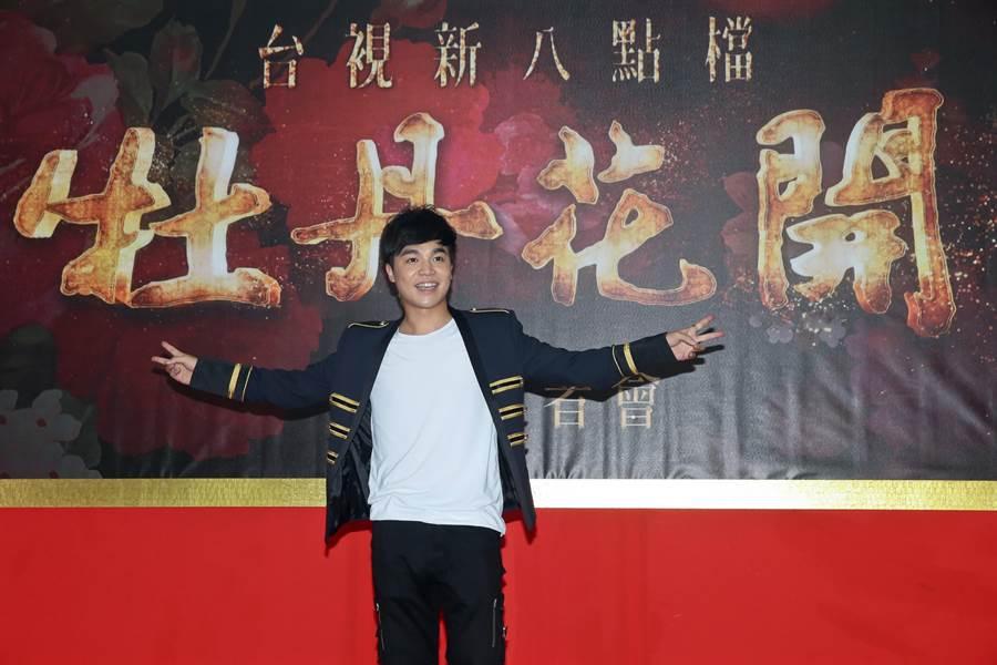 張峰奇首度演出八點檔。(羅永銘攝)