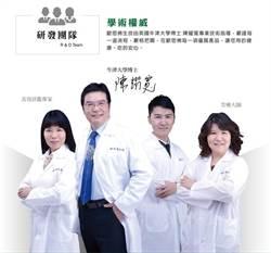 《創櫃板公司特色報導》Dr. 歐思佛─美麗健康的綠色產業
