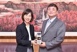 萬事達卡贈刑事警察局全球首個「鑑識讀卡機」 20秒辨別信用卡真偽