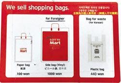購物+垃圾袋 環署推時尚兩用袋