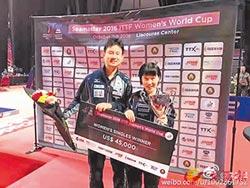 桌球》日本新美少女平野美宇 教練是中國人