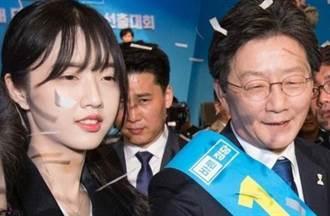 女兒清新秀麗 韓總統候選人躍身「國民岳父」