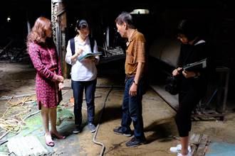 新竹縣文化資產價值及公有逾50年建造物 現勘保護