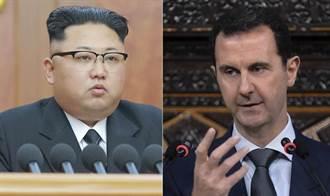 機密報告:北韓資助敘利亞化武攻擊平民