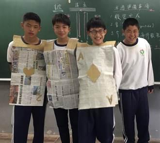 舊報紙設計成衣服 學子走秀展創意