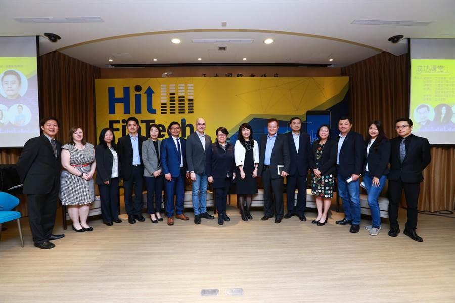 「Hit FinTech」台灣數位金融科技產業2017首屆論壇為台灣Fintech產業把脈。(圖/Hi FinTech主辦方提供)