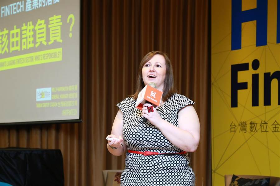TSS台灣新創競技場總經理韓荷麗(Holly Harrington)。(圖/Hi FinTech主辦方提供)
