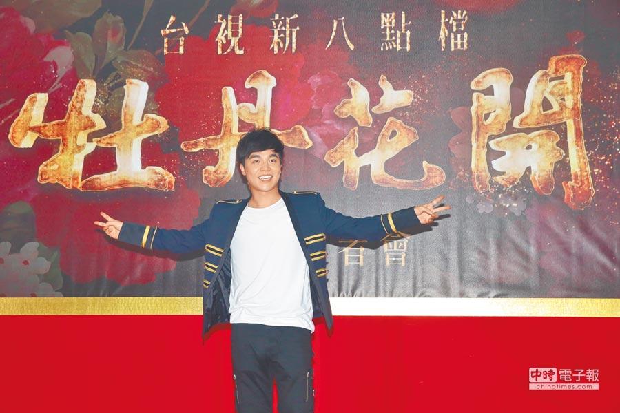 張峰奇昨出席記者會,稱已單身。(羅永銘攝)