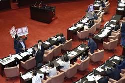 藍委提案要蔡英文報告年金改革案 遭綠營封殺